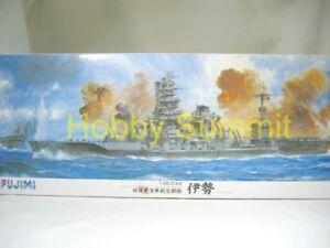 Fujimi-1-350-ISE-WWII-Japanese-Imperial-Japanese-Navy-Carrier-Battleship-Kit