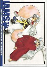InuYasha Doujinshi Dojinshi Comic Sesshoumaru Sesshomaru x Rin Iams Izumitei