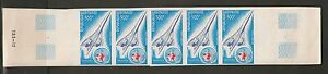 Gabon-C172-XF-MNH-Imperforated-Strip-Of-5-1975-500fr-Concorde