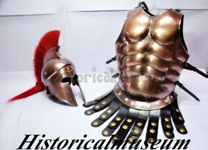 HALLOWEEN COSTUME COPPER ANTIQUE FINISH GREEK MUSCLE ARMOR S5D WITH GREEK HELMET