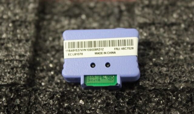 what is ibm virtual media key