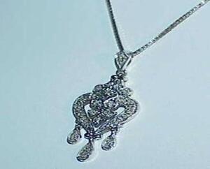 Antique-14K-25ct-Diamond-Heart-Teardrop-Dangle-Pendant-Necklace-White-Gold