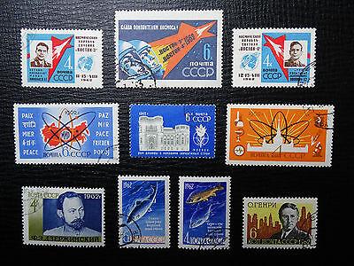 Gestempelt Tropf-Trocken Fein Sowjetunion Mi 2634-6 2642 2643 2640-1 2638-9 2637