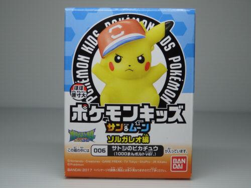 Pokemon Kids Puppet Finger figure Ash/'s Pikachu BANDAI Japan