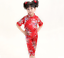New Chinese Japanese Red Childrens Girls Floral Top /& Troushers Set Pyjama cgps4