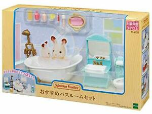 Sylvanian Families Room Set Bathroom Set Cell 200 4905040140432 Ebay