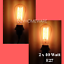 Industrial-Retro-ST64-Edison-Squirrel-Cage-E27-Screw-Globe-Fancy-Light-Bulb-40W
