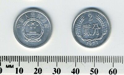 National Emblem Cheap Sale China People's Republic 1977-2 Fen Aluminum Coin
