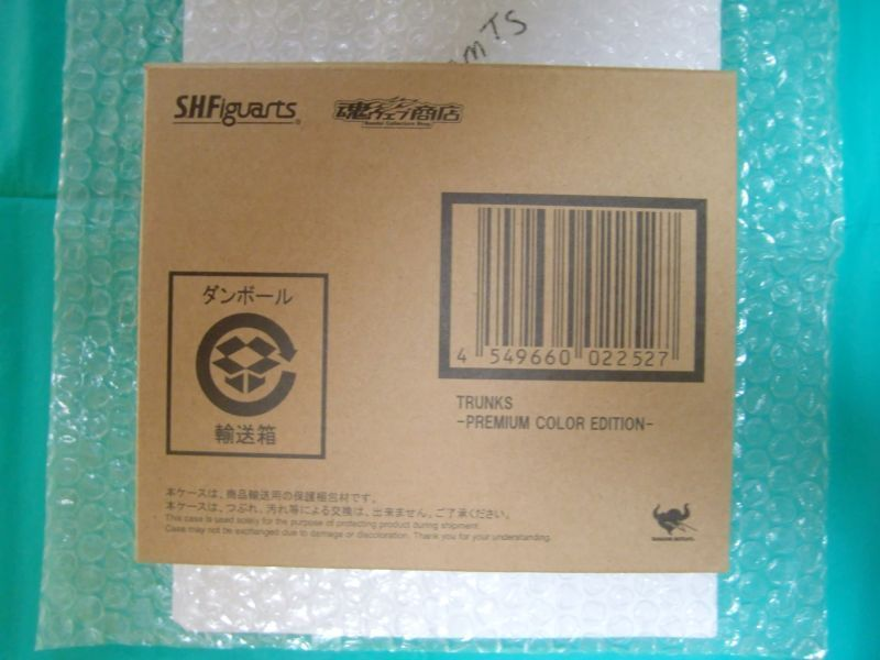 Dragonball-S.H. Figuarts TRUNKS-Edición Premium de Color -