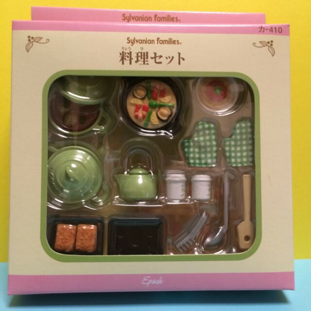 Sylvanian families Cooking Set Japanese ver. genuine Calico Critters