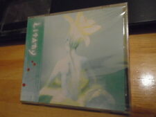 SEALED RARE OOP JAPAN Litany CD Jon Anderson YES Enigma Clannad Michael Nyman 95