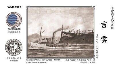Resin kit 1//700 Imperial Chinese Fu Chen Squadron Gunboat Fu Sheng/&Chen Sheng