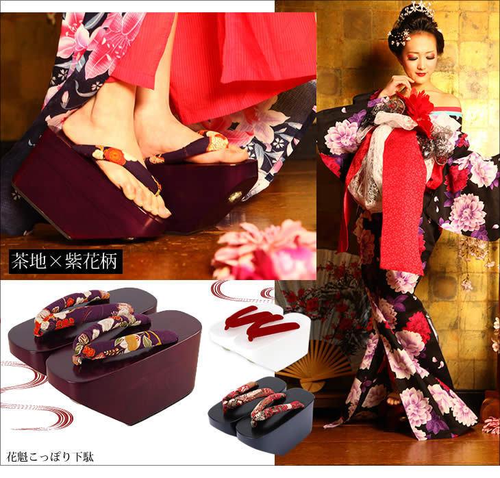 Mesdames Japon danseuse bouchent Geta Geisha en bois Tongs Plateforme Pantoufle Cosplay