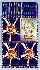 Japanese Pokemon Series #3 Vending Machine Card Sheets 1-18 Set Green 1998 H8