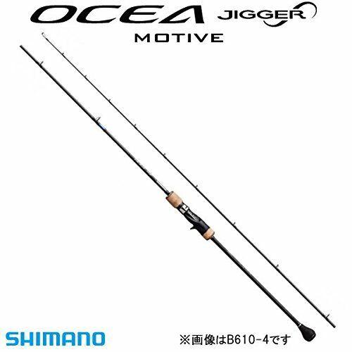 Shimano OCEA JIGGER INFINITY MOTIVE B6100 Baitcasting Rod Fishing Japan NEW