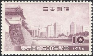 GIAPPONE-1956-Tokyo-500th-Imperial-Palace-Edifici-Heritage-STORIA-1v-n25185