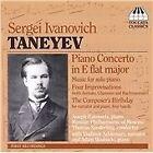 Sergei Ivanovich Taneyev: Piano Concerto in E flat major (2006)