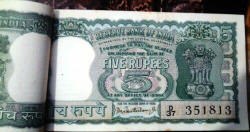 P C BHATTACHARYA C-8 YEAR 1968 UNC NOTE SIGNED GOV 5 RUPEES DIAMOND ISSUE NOTE