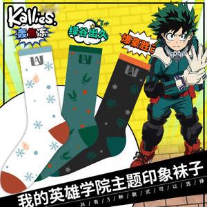 ddf214672 Anime Boku no My Hero Academia Cosplay Funny Socks Unisex Short ...