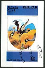 OMAN (Dhufar) - Emissioni locali senza validità postale - Uccelli