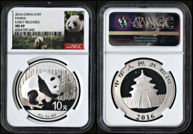CHINA SILVER PANDA 2016 (NGC MS69) *BEAUTIFUL 1 OUNCE SILVER PANDA*
