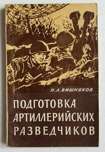 1962-RARE-Soviet-Russian-Military-Book-PREPARATION-ARTILLERY-SCOUTS-Training
