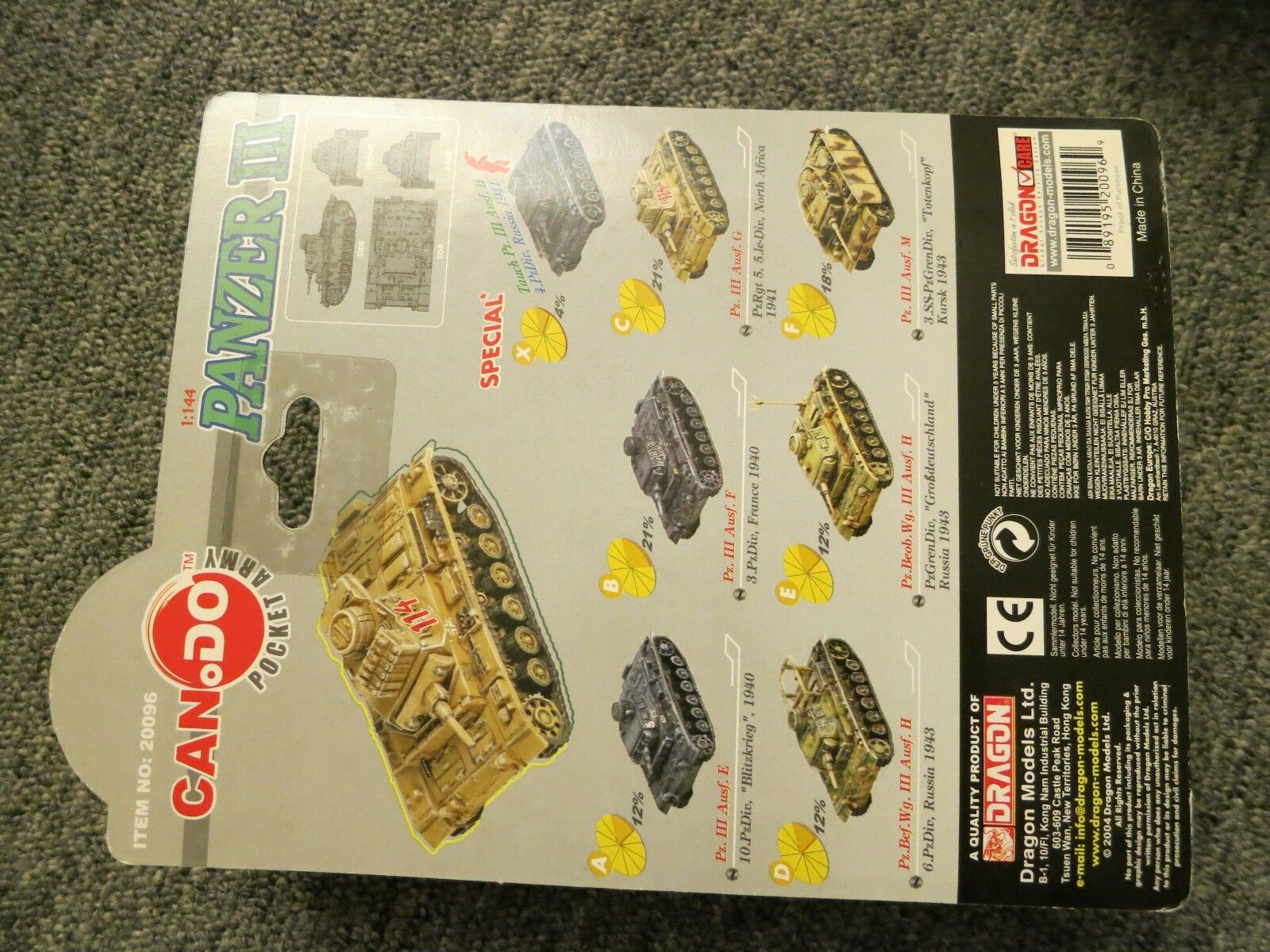 DRAGON DRAGON DRAGON CanDo Panzer III Special Piece X RARE HTF BRAND NEW 1ed860