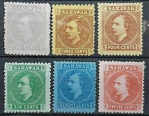 SARAWAK ( MALAYSIA ) 1875 FULL SET SG 2 - 7 MINT CLEAN