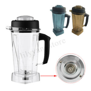 Juicer-Blender-Spare-Parts-2L-Container-Jar-Jug-Pitcher-Cup-for-Vitamix-60oz
