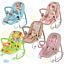 Baby-Rocker-Bouncer-Reclining-Chair-Game-and-Relax-0-Months