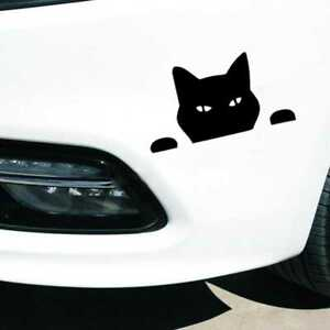 Funny Cat For Jdm Auto Car Bumper Window Vinyl Decal Sticker Decals