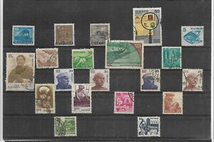 India-Valores-diversos-del-ano-1979-82-EZ-669