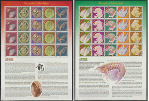 250S-MALAYSIA-2000-CELEBRATE-THE-NEW-YEAR-OF-DRAGON-SHEETLET-OF-4-SETS-MNH
