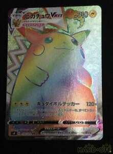 Pikachu Vmax HR 114//100 s4 Astonishing Voltecker promo Pokemon Card Japan PCG