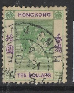 HONG KONG SG161 1938 $10 GREEN & VIOLET USED