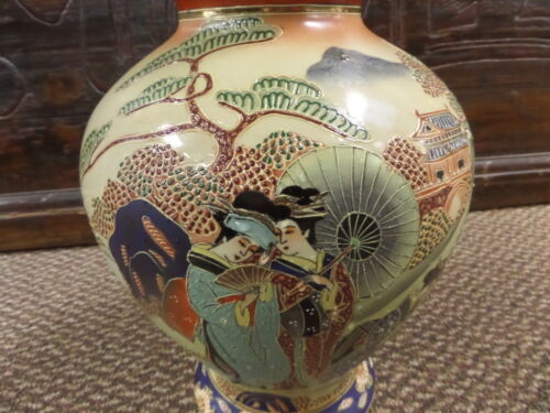 13.5 satsuma vase with japanese ladies design