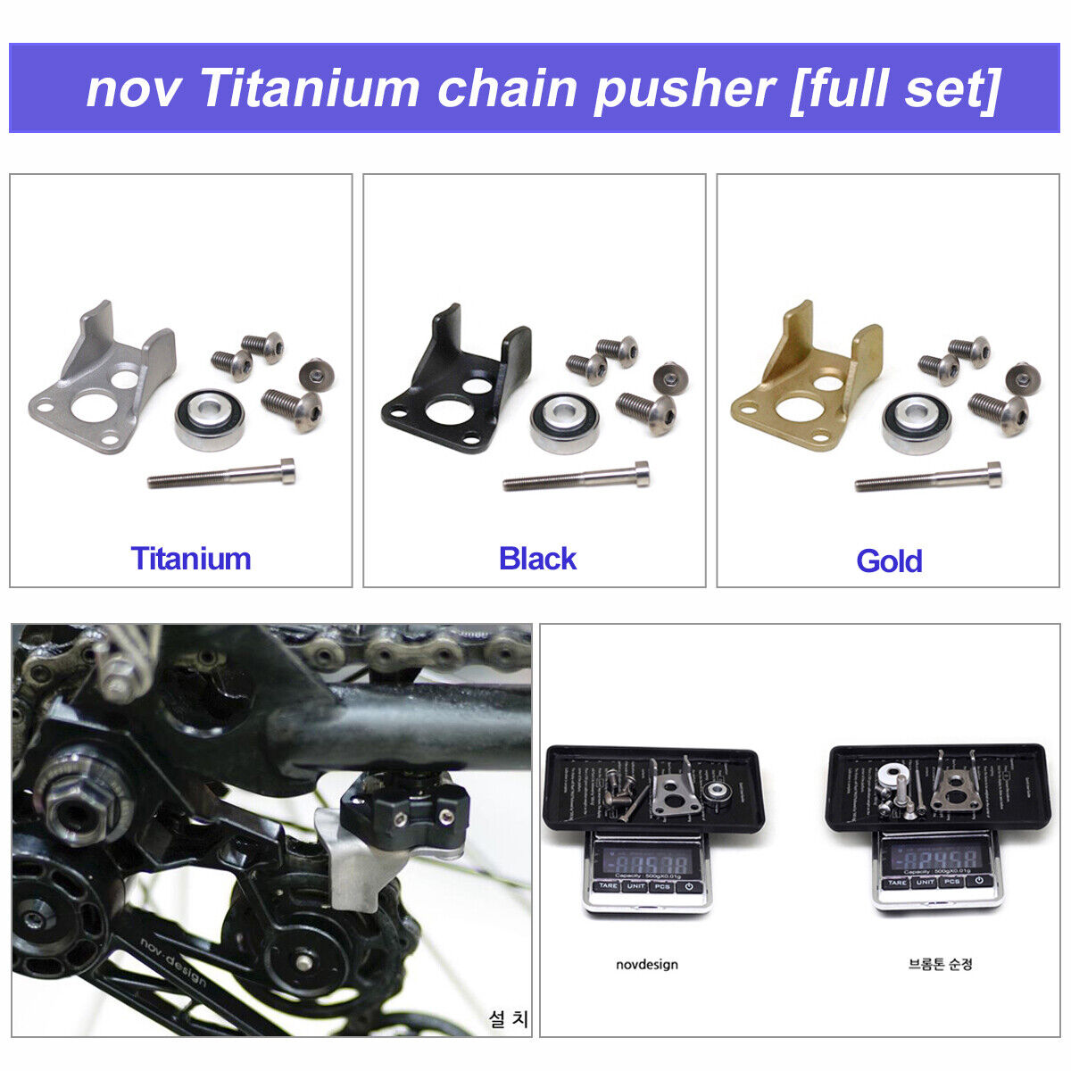 Nov Titanium chain pusher full set   light weight for brompton  (for 2, 6 speed)