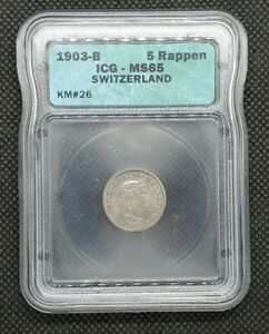 European Currency Swiss Coin 1903 Switzerland 5 Rappen