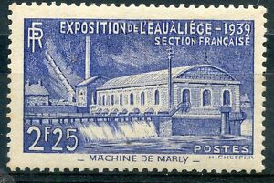 Exposition De L'eau A Liege Cote 13 € To Clear Out Annoyance And Quench Thirst Timbre De France Neuf N° 430 Reasonable Stamp