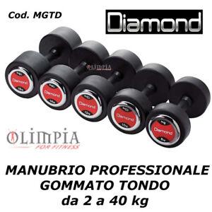 DIAMOND-MANUBRIO-PESO-Professionale-GOMMATO-TONDO-con-IMPUGNATURA-ERGONOMICA