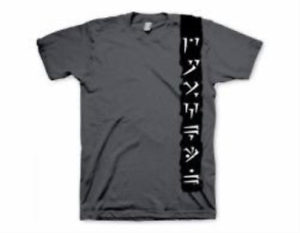 Accessories-not-machine-speci-SKYRIM-TSHIRT-M-DOVAHKIIN-BAN-UK-IMPORT-AC-NEW