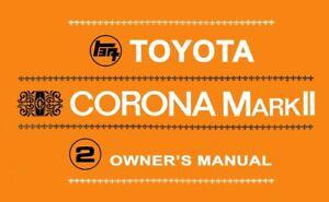 1970 toyota corona mark ii owners manual user guide reference rh ebay ie 1972 Toyota Corona Toyota Carina