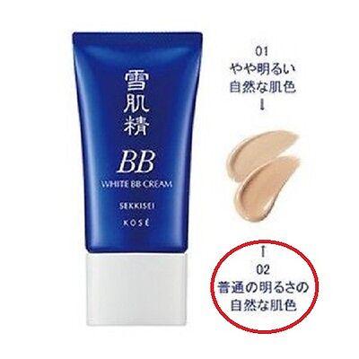 Made in JAPAN Kose Sekkisei White BB Cream 30g SPF40 PA+++ Color : 02 / Tracking