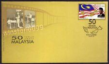 2013 Malaysia 50 Years Anniversary (Flag Map) 1v Stamp FDC (Kuala Lumpur Cachet)