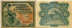 BELGIAN-BELGIUM-CONGO-5-FRANCS-1953-P-13-CIRCULATED-SEE-SCAN