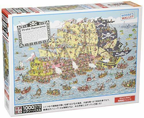 1000 piece jigsaw puzzle Where/'s Wally ... Pirate ship Panic micro pieces