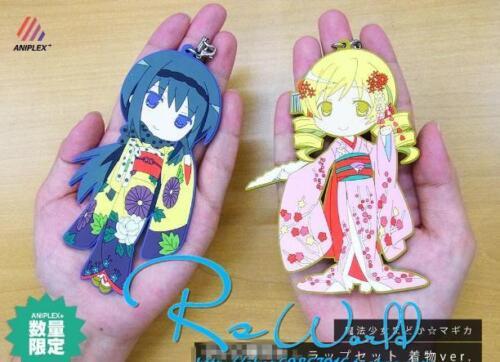 Puella Magi Madoka Magica Anime Rubber Strap Keychain Key Ring Charm Maiko Big
