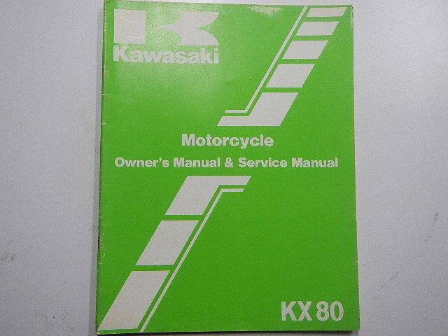 1983 Kawasaki Kx80 Owners Repair Service Manual 83 Kx 80