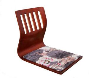 4pcs Japanese Style Floor Zaisu Tatami Legless Chair