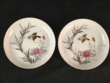"Lot of 2 Bird & Floral Plates/Dishes 4"" Diameter"